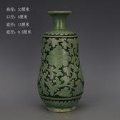 宋 磁州窯綠釉纏枝花卉雕刻蒜頭瓶 仿古瓷器舊貨古玩家居裝飾收藏
