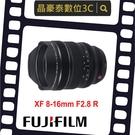 FUJIFILM XF 8-16mm F2.8 R LM WR 鏡頭(公司貨) XF 富士 FUJI 晶豪泰 實體店面台南高雄