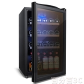 紅酒櫃 JC-116AD單門紅酒柜小型家用透明恒溫冰吧茶葉冷藏冰箱 WJ百分百