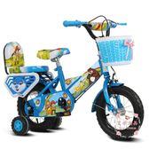 兒童自行車 女孩公主款童車  單車腳踏車