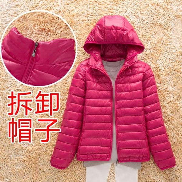 反季小棉襖女短款新款秋冬韓版輕薄羽絨棉服修身顯瘦棉衣外套