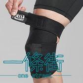 騎行運動護膝男騎車女防風備護漆
