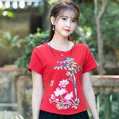 中國風刺繡上衣 民族風女裝短袖繡花女 文藝復古中大尺碼上衣T恤