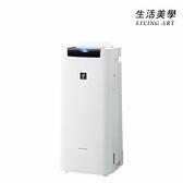 夏普 SHARP【KI-LS40】加濕空氣清淨機 適用5坪 集塵 抗菌 小型 強力吸塵 循環氣流