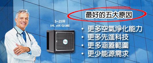 tmax-hotbillboard-f545xf4x0535x0220_m.jpg