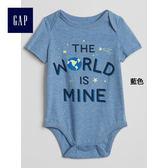 Gap男嬰兒 童趣風格印花純棉短袖包屁衣 229963-藍色
