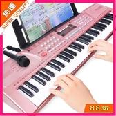 快速出貨 電子琴 電子琴兒童鋼琴初學女孩1-3-6-12歲帶麥克風多功能寶寶入門玩具琴