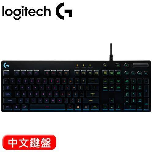 Logitech 羅技 G810 RGB 機械遊戲鍵盤【現省$1300】