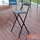 吧台椅 陽臺高腳凳子 吧凳 折疊椅子 便攜家用 簡約現代吧臺凳靠背 吧椅 快速出貨