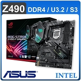 【南紡購物中心】ASUS 華碩 ROG STRIX Z490-F GAMING LGA1200主機板 (ATX/3+2年保)