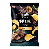 卡迪那洋芋片牛排口味175g【愛買】