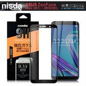 NISDA for ASUS ZenFone Max (M1) ZB555KL 滿版鋼化0.33mm玻璃保護貼 黑