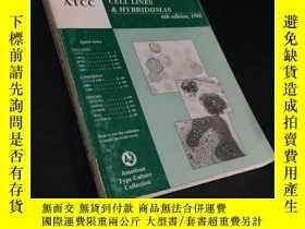二手書博民逛書店ATCC罕見CELL LINES & HYBRIDOMAS·6th edition, 1988 細胞系雜交目錄 第