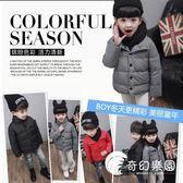 羽絨棉服-新款兒童羽絨棉服-寶寶秋冬季外套男女童小童加厚保暖外穿-奇幻樂園
