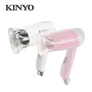 KINYO 輕巧型吹風機 KH181【台...