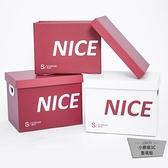 收納箱紙質收納盒衣服玩具零食儲物盒汽車后備整理箱【小檸檬3C】