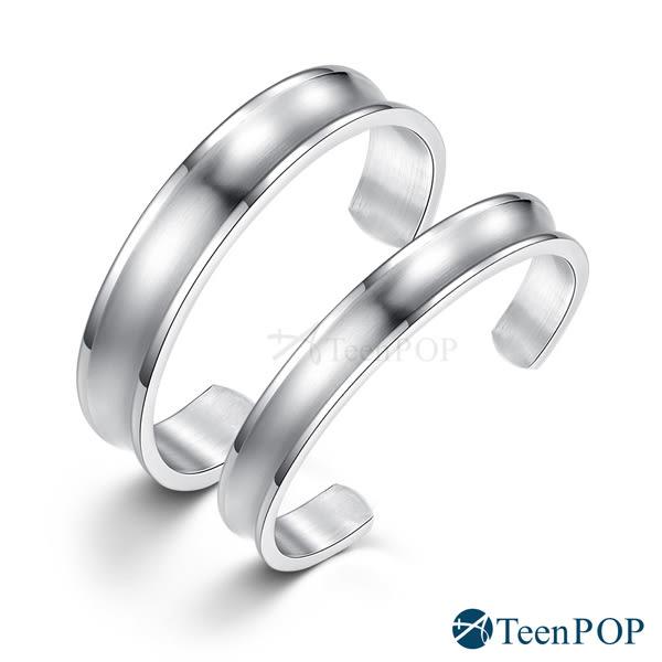 情侶手環 ATeenPOP 鋼手環 微甜深刻印痕 霧面銀色 送刻字*單個價格*情人節禮
