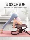 倒立神器家用可折疊倒立凳輔助器瑜伽倒立椅室內健身器材 風馳