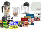 [COSCO代購]  直購 Vita-Mix 食物調理機 Deluxe  5200 Blender Package_C354232  $28113