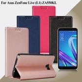 Xmart for Asus ZenFone Live L1 ZA550KL 鍾愛原味磁吸皮套 - 桃 / 黑 / 藍 / 玫瑰金