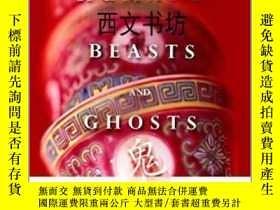 二手書博民逛書店【罕見】2010年出版 Humans, Beasts, and