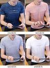 夏季新款男士短袖t恤韓版潮流冰絲打底衫體恤半袖上衣服男裝 依夏嚴選