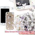 【Disney 】iPhone 6 Plus/6s Plus 手繪亂花款玻璃保護貼+彩繪保護軟套