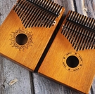 拇指琴 17音卡林巴琴初學者樂器便攜式手指琴卡淋巴琴 - 古梵希