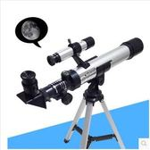 專業高清入門深空觀星 初學者高倍學生天文望遠鏡ASD1215『時尚玩家』
