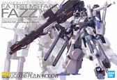 萬代 鋼彈模型 MG 1/100 FAZZ Ver.Ka 機動戰士0088 TOYeGO 玩具e哥
