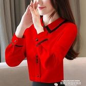 雪紡上衣 長袖T恤女純色雪紡上衣春季新款韓版百搭立領超仙氣質打底衫 萊俐亞