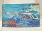 【震撼精品百貨】 1/43AS350B 直升機模型【共1款】