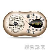 收音機老人便攜式老年人迷你袖珍調頻廣播半導體小型隨身聽     極客玩家