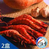 【漁季】根島淨海無毒生態蝦*2(800g±10%/盒)(約15P/盒)