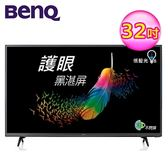 BenQ 32型 HD 低藍光 黑湛屏 顯示器 +視訊盒 C32-300