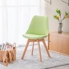 餐椅伊姆斯椅簡約靠背餐廳椅北歐家用實木餐桌凳現代臥室書桌椅子休閒 晶彩 99免運