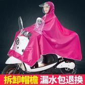 全館83折 摩托電平車機車雨衣男女加大加厚防水騎行單人雙帽檐騎行成人雨披