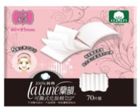 蘭韻可撕式化妝棉70片 (加大尺寸)【迪寶生活館】