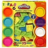 《Play - Doh 培樂多》創意DIY黏土/字母數字遊戲組 補充罐