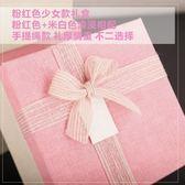 正方形禮品盒大號禮物包裝盒超大伴手禮禮物盒生日送禮盒包裝盒子