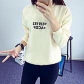 長袖針織衫-簡約字母印花休閒女T恤2色73hn46【時尚巴黎】