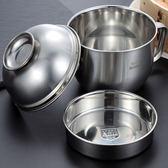 PUSH! 餐具用品多用途304不銹鋼分層飯盒便當盒泡麵碗E99