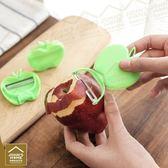約翰家庭百貨》【AC110】旅行/辦公室良伴 可折疊蘋果造型削皮器 顏色隨機出貨