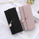 卡包錢包皮夾2020新款日韓簡約時尚長款女士折疊多功能大容量手拿 雙11提前購