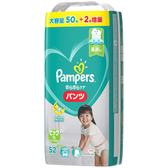 【特規版】日本境內-巧虎限定版 幫寶適紙尿布/箱購-褲型尿布XL (100%日本製)