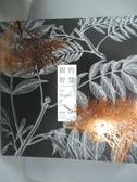 【書寶二手書T2/歷史_MIP】樹的智慧(二版)_麥克斯‧亞當斯,  林金源