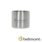 BELMONT 日本 雙層鈦杯〈120m...