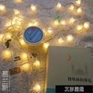 LED燈 LED玫瑰花彩燈閃燈串燈滿天星星燈少女宿舍燈串婚慶房間改造用品