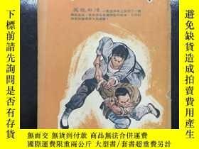 二手書博民逛書店罕見武俠雜誌《武俠世界》第907期,主打馬雲《萬能血清》全,連載