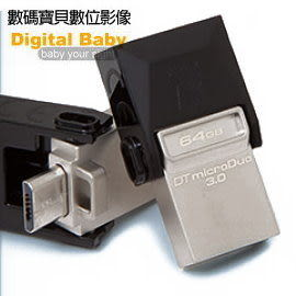 【免運費】 KingSton 金士頓 DataTraveler microDuo 3.0 16GB USB 3.0 隨身碟 DTDUO3 16g 平板電腦 智慧型手機
